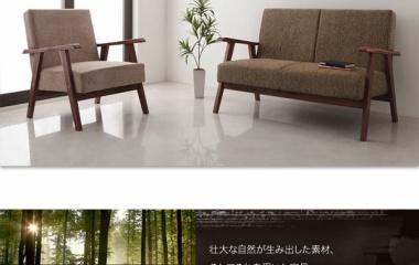 『大型家電と大型家具のリフォームとオシャレソファ』の画像