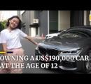 「12歳のビューティーブロガー」ナサナンさんが誕生日に2100万円のBMW車をお買い上げで物議