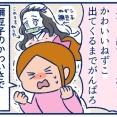 娘たちの「鬼滅の刃」の視聴の仕方が独特(?)