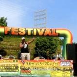 『横浜ズーラシア再び』の画像