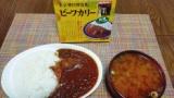 ぼくのお昼ごはん!!(※画像あり)