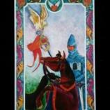 『馬とニンジンと私』の画像