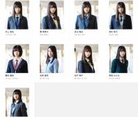 【欅坂46】二期生の個人ブログがスタート!