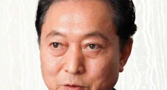 【悲報】鳩山由紀夫さん、twitterアカウント乗っ取り被害か?韓国議員団の竹島上陸に「火に油を注ぐ行為」「韓国側に自制を求めたい」