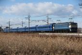 『2014/12/16~17運転 特急富士で行く伊豆の旅試運転』の画像