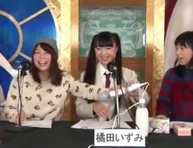 【速報】新田恵海さん、共演者に電マを手渡されて放送事故に