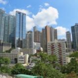 『【香港最新情報】「新型コロナ、16日ぶりに地場感染2人」』の画像