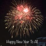『【独り言】新年あけましておめでとうございます!2016年もよろしくお願いいたします!』の画像