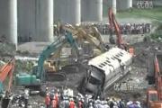 中国の事故処理が酷すぎてワロタ 車両から死体がズルッと 生存者が生き埋めにされた可能性…