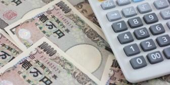 大学卒業後、「普通の子なら今頃就職し家に金を入れている」と親父から毎月5万円を請求されるようになった。→俺は実家に居るのに金が掛かると思い家出し…