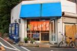 『たません』と『とんぺい』なるものを「ふくちゃん」で頼んでみた!~星田公園の近くにあるお店~