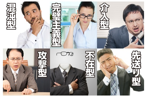 【仕事】最近BBA上司(33)がめっちゃ早く出勤してくるんやが何?wwwwwのサムネイル画像