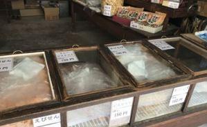"""昭和の香りが漂う菓子店に""""感動"""""""