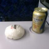 『高崎線・深夜帯に深谷から東京まで普通電車グリーン車に乗車しました!』の画像