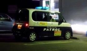 【日本の犯罪】     日本の 犯罪率が低いのには 理由がある!?   パトランプをつけたパトロール車、俺の国にも持って来い!   海外の反応