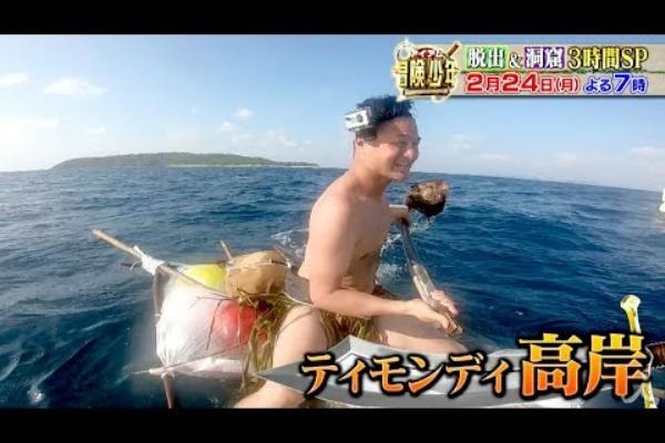 放送事故 脱出島