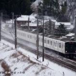 『▲雪のテンハル  8』の画像