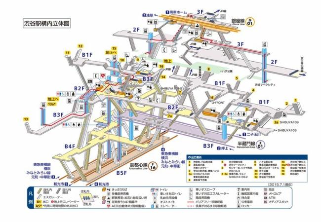 渋谷駅もダンジョンと化す