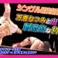 【YouTube更新】1.25大阪大会でシングル初対決が決ま...