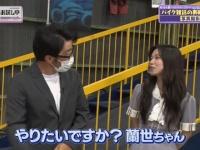 【乃木坂46】この場面の鈴木拓、イケメンすぎワロタwwwwww