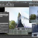 『Autodesk 3dsmax 2017がリリースされました』の画像