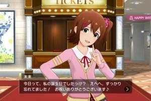 【ミリマス】未来誕生日おめでとう!