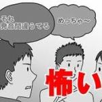 関西弁=怖いという印象に地元民は?
