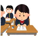 『高校受験を控える子を持つ親御さんの心構え』の画像