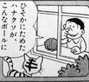 """爆笑太田光の嫁""""皮膚""""と""""爪""""をコレクションwwwww"""