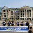 漢陽大生1600人「慰安婦妄言ラムザイヤーを擁護したジョセフ・イ教授の再任用を取り消せ」糾弾会見=韓国の反応