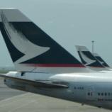 『【香港最新情報】「キャセイ航空、来月から北京・上海に増便」』の画像