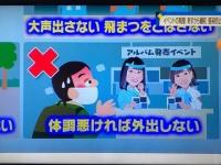 【日向坂46】NHK『くらし♢解説』にまたも日向坂メンバーが登場wwwwwwwwww