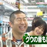 『尾関梨香の一撃に澤部さん撃沈!笑【欅って、書けない?】』の画像
