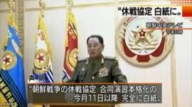 北朝鮮 「休戦協定は完全に白紙化された。最後の決戦の時が来た」