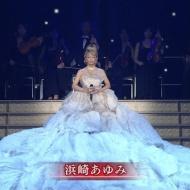 浜崎あゆみ、紅白落選!!連続出場15回でストップ「ひとつの終焉」!! アイドルファンマスター