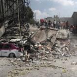 『メキシコの地震』の画像