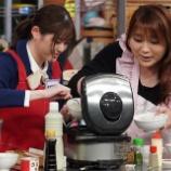 『【乃木坂46】松村沙友理、りんごちゃんとスピード手抜き料理対決wwwwww』の画像