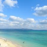 『沖縄の旅〜 冬でも透き通るエメラルドグリーンの海@沖縄 古宇利大橋』の画像