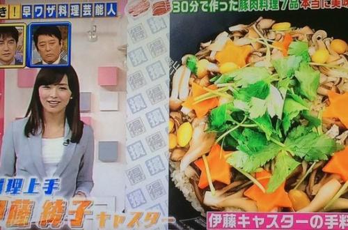 """【嵐】二宮和也が""""激太り""""!? その原因にファンのモヤモヤ収まらずのサムネイル画像"""