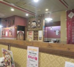 名古屋の「タイ料理サワデーすみ芳」で「豚肉のガパオライスとソムタムタイ」