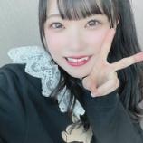 『[ノイミー] FC会員 メンバーブログ 本田珠由記『もうすぐ17歳のおみるちゃん!』を更新…』の画像