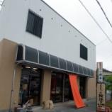 『宮津に週末限定の七輪焼き専門店が誕生! カネマス』の画像