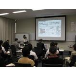 『第2期に向けて最終プレゼン選考会開催!!!』の画像