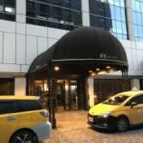 『台北でリーズナブルな宿をお探しならFXホテルがオススメ。ハピタスを使えばポイント三重取りも可能です。』の画像