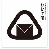 『Negiccoがおむす便大使に!新潟と全国を結ぶガイドブック発行/新潟』の画像