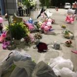 『欅坂46に贈られた祝花がイベント終了後、散乱状態に・・・』の画像
