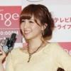 【AKB48】河西智美(21) 「英語の勉強をして洋楽も歌ってみたい」 海外ドラマ吹き替え挑戦