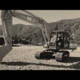 『【ICT建機】気田川河床掘削始まりました。【movie】』の画像