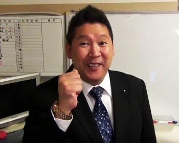「NHK受信料の集金人を撮影し投稿すると30万円」もらえるコンテストを立花孝志氏が開始