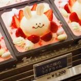 『イースター復活祭のスイーツイベント『Kawaii イースター』@大丸梅田店』の画像